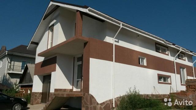 Продажа домов иркутск авито