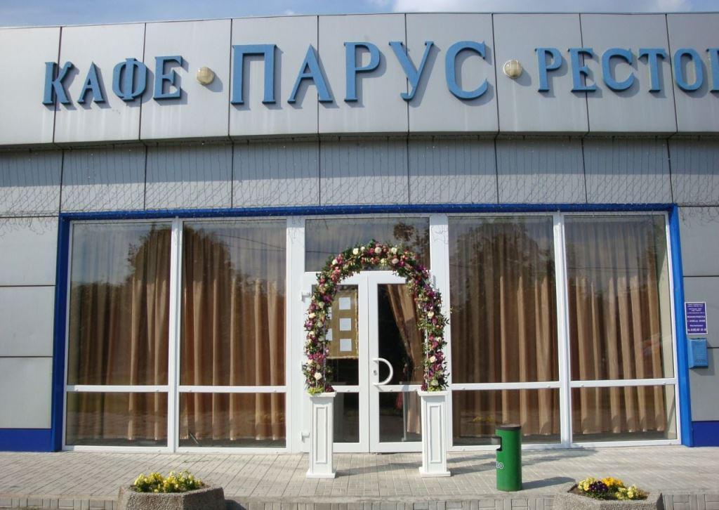 Речной вокзал фестиваль