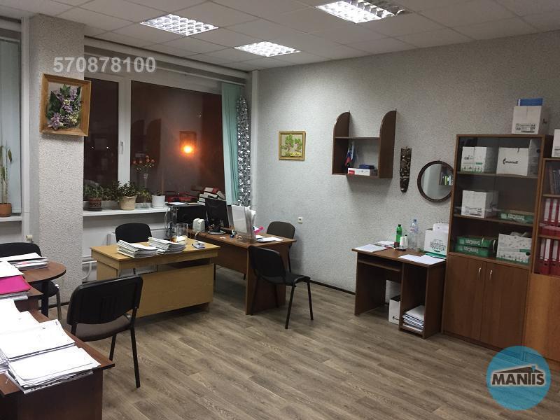 Аренда офиса в институте сайт коммерческая недвижимость по всей россии