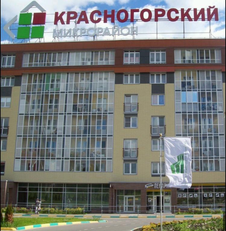 Купить дом в нахабино недорого красногорского района