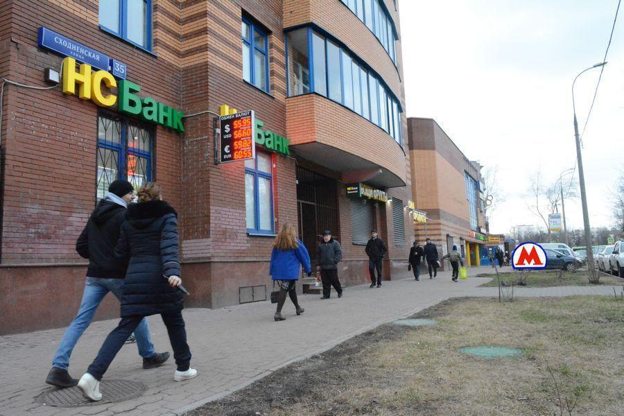 ТРЦ Калейдоскоп в Москве: адрес, магазины одежды, часы