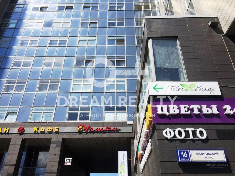 Шмитовский пр аренда офиса коммерческая недвижимость хотьково