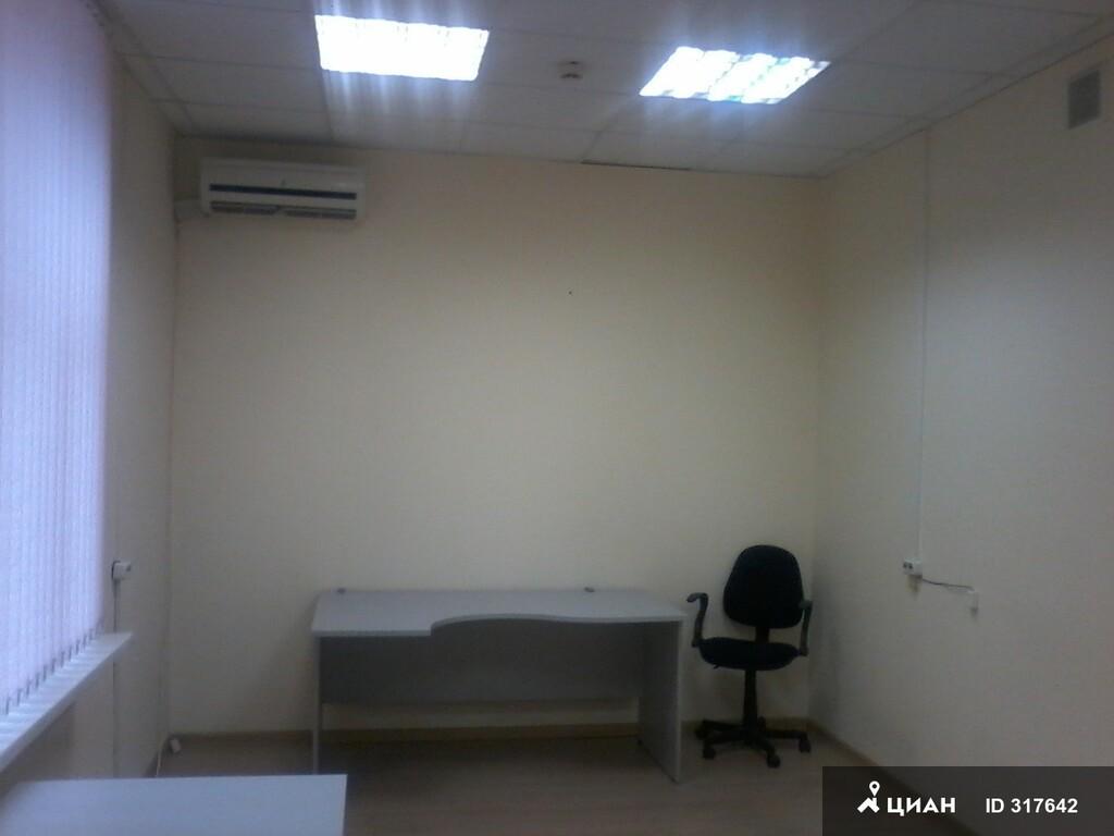 Аренда офиса м.вднх аренда офиса склад донецк