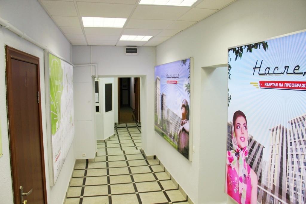 Арендовать офис Преображенская площадь офисные помещения Дудинка улица
