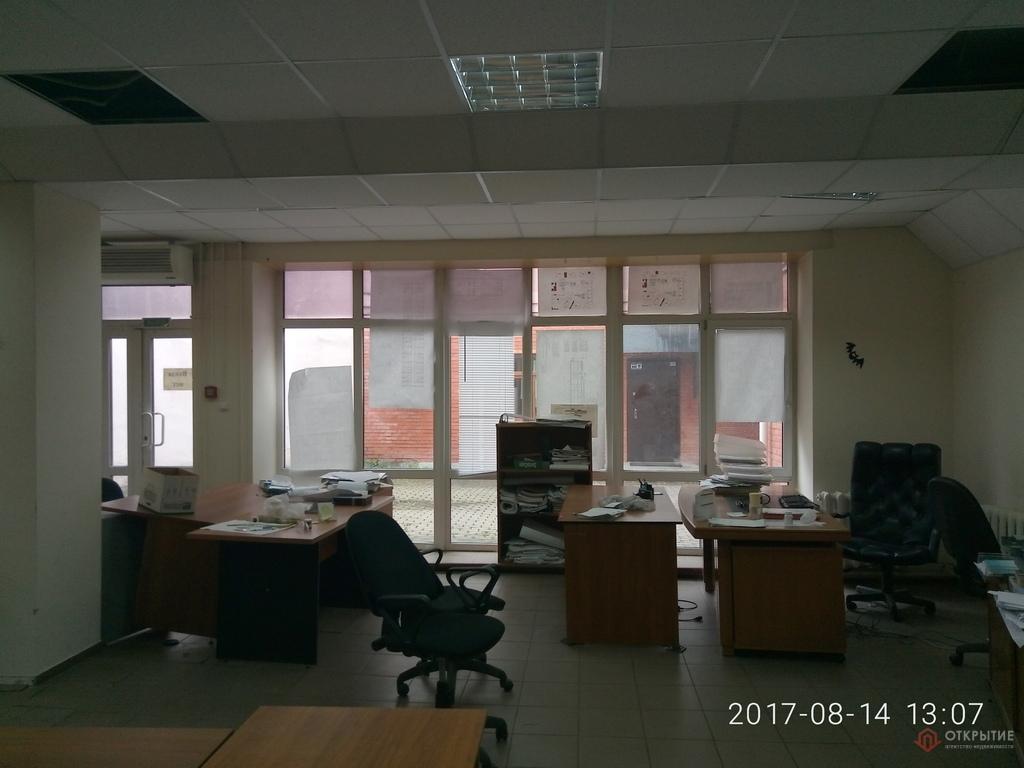 Аренда офиса тула центр аренда здания офиса
