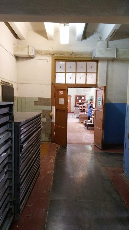 аренда офиса 20-30 метров м.багратионовская