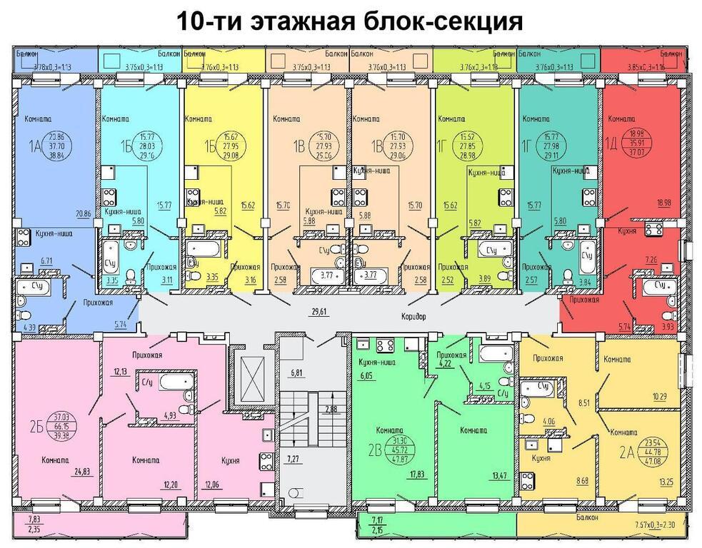 стд красноярск официальный сайт #9