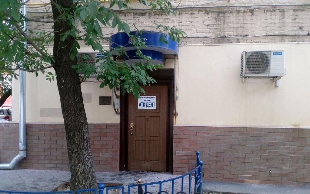 30ffb5c0543b Продается бизнес Москва Большая Ордынка 50, Готовый бизнес в Москве, ID  объекта - 100058165 - Фото 1