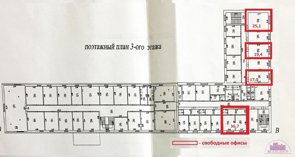 Аренда офисов от 15 до 25 м из рук в руки оренбург коммерческая недвижимость