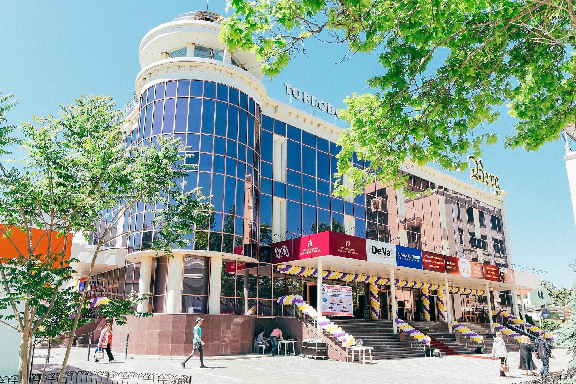 Коммерческая недвижимость г.симферополя аренда офиса харьков червонозаводской