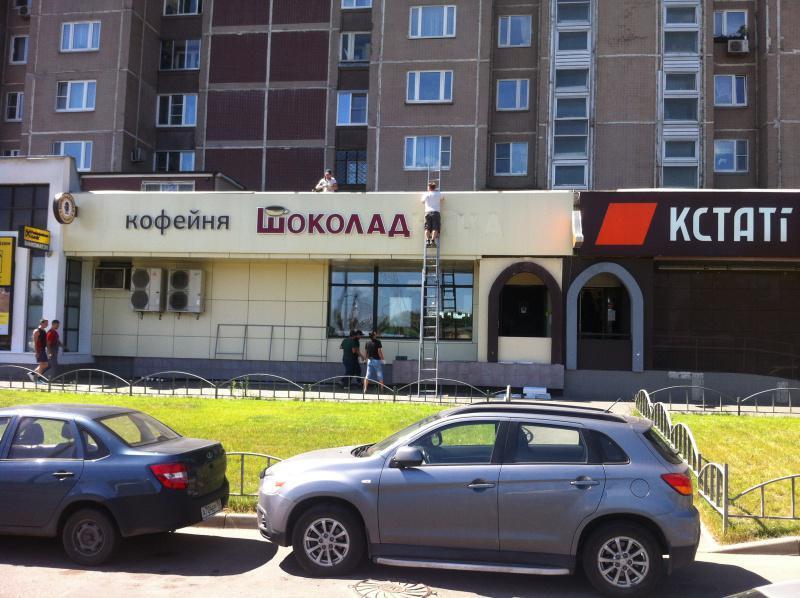 аренда помещения под магазин у метро лермонтовский проспект большой выбор женских
