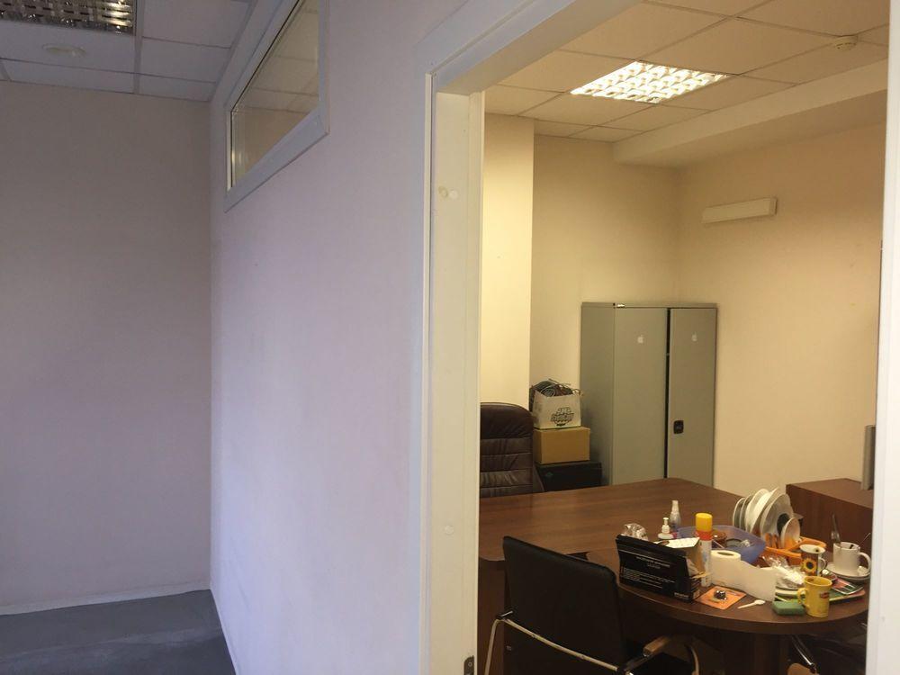 Аренда офисов московские ворота аренда офиса салтыковка