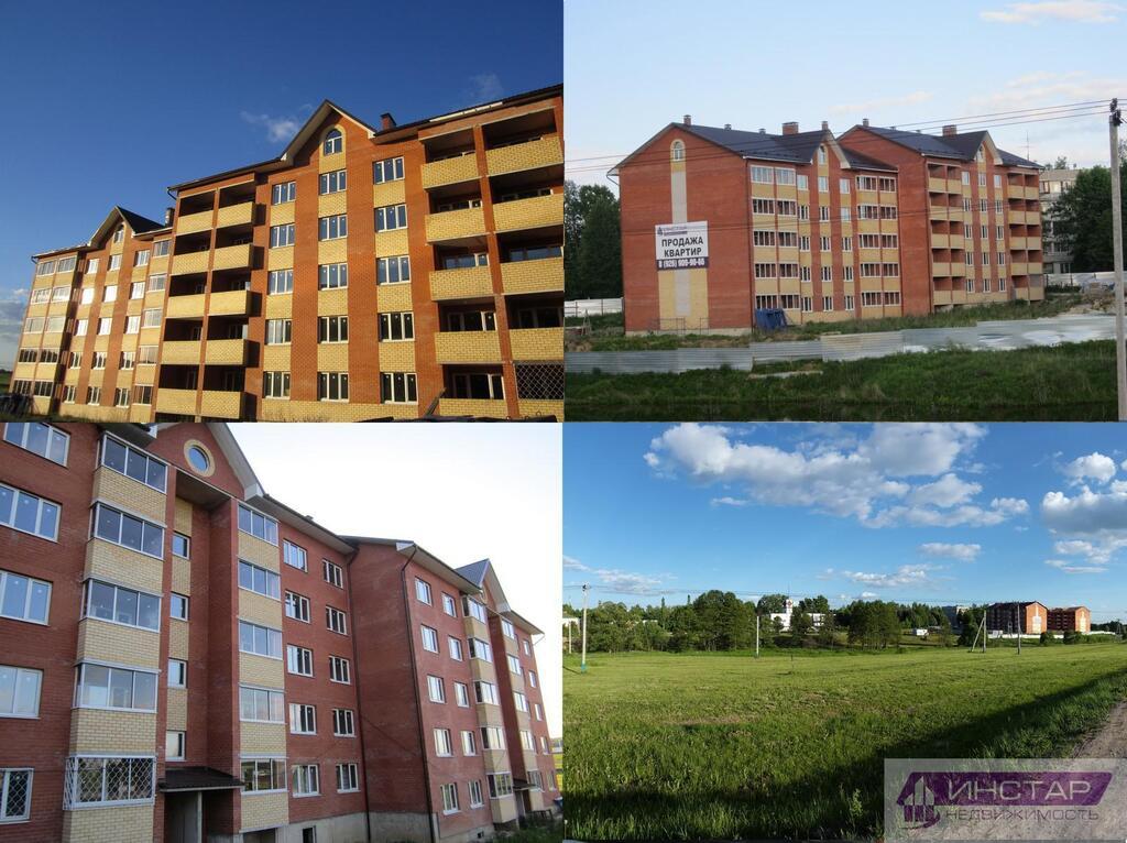 странах, квартиры в новой москве рогово технические характеристики