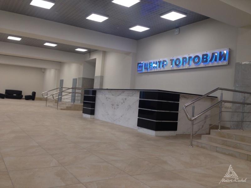 Аренда офиса отрадное москва аренда офиса в рига ленд