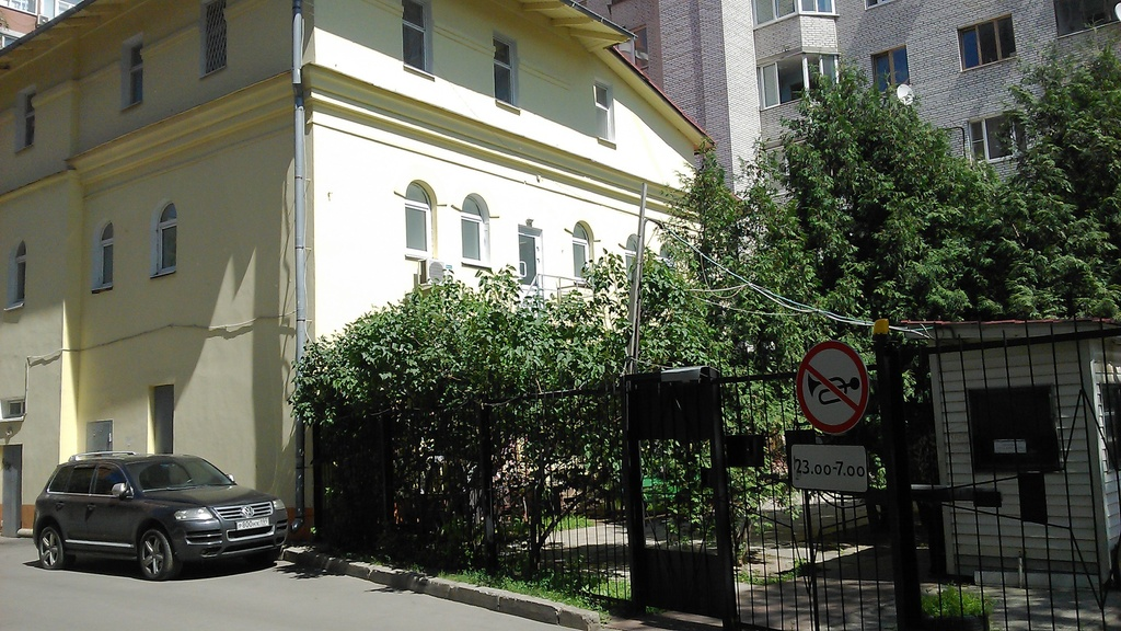 Продажа готового бизнеса в химках дать объявление о грузоперевозках в днепропетровске