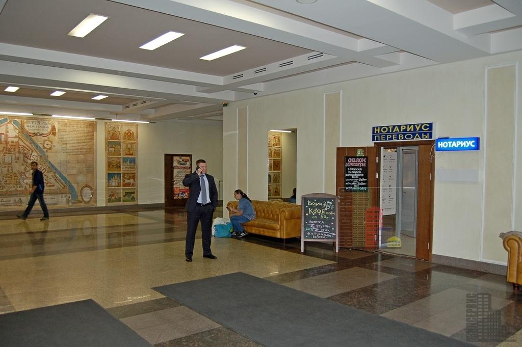 Аренда офисов москве юзао сниму офис в цао москвы