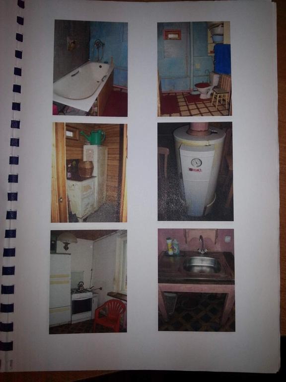 Полный ремонт стиральных машин Центральная улица (деревня Пахорка) ремонт стиральных машин bosch Сандуновский переулок