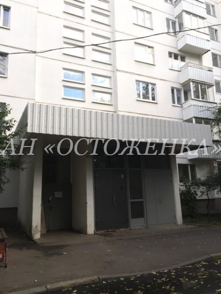 Трудовой договор Войковская купить трудовой договор Ереванская улица