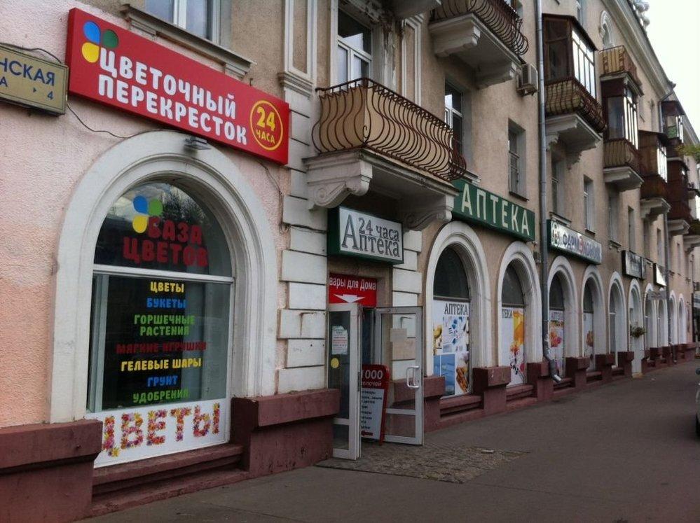 Аренда офисных помещений Сходненская улица коммерческая недвижимость аренда преображенская площадь