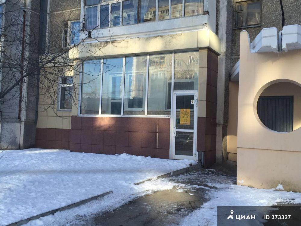 Аренда офисов пионерский екатеринбург