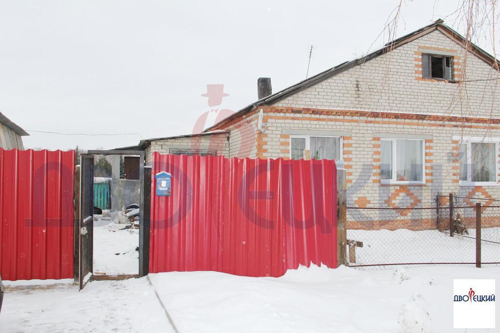 Купить дом в карталы фото свежие объявления