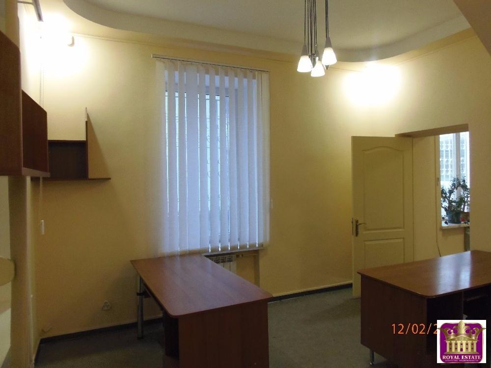 Аренда офисов в симмферополе снять помещение под офис Никоновский переулок