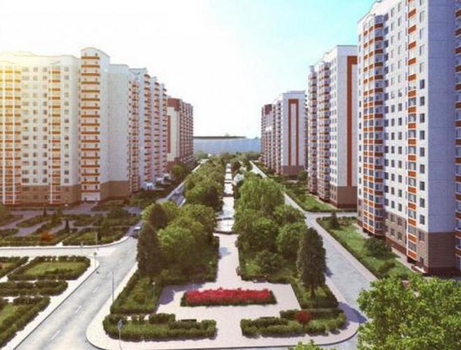 купить жильё в москве и области