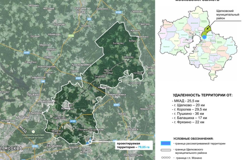 вакансии в монино щелковского района московской области применению