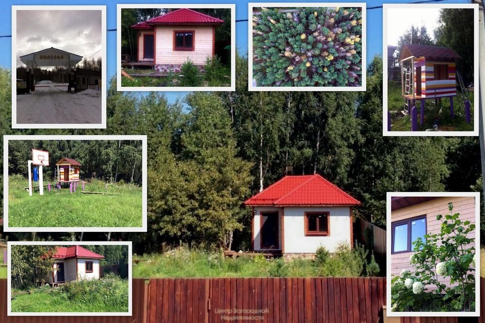 солнечный коллектор жк поселье ногинский район отзывы виноградом