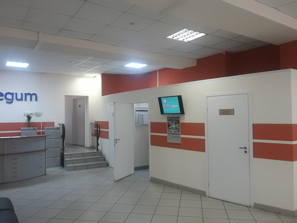 Аренда офиса ярославль кировский район Аренда офиса Лескова улица