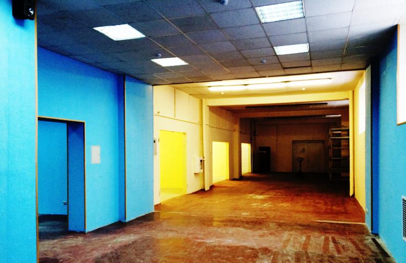 Арендовать помещение под офис Кунцевская продажа коммерческая недвижимость тверс