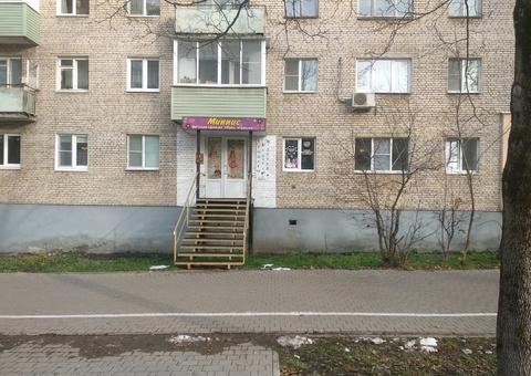 Сдается в аренду помещение свободного назначения г Тула, ул Фрунзе, д . - Фото 2