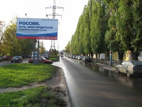 Участок 26 сот. по ул. Матросова - Фото 1