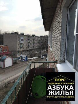 1-к квартира на Дружбы 6 за 1.1 млн руб - Фото 4