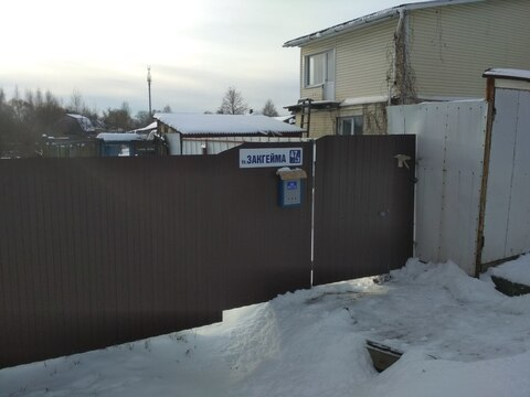 Продаю часть дома (3/10) в Красноперекопском районе г. . - Фото 1
