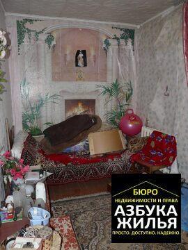 3-к квартира на 3 Интернационала 62 за 899 000 руб - Фото 4