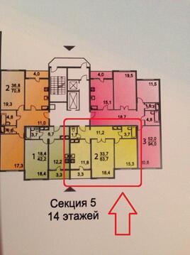 Видовая Двухкомнатная Квартира с ремонтом выполненным для себя. - Фото 3