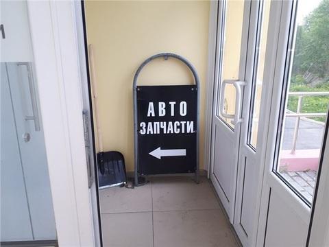 Аренда торгового помещения, Брянск, Ул. Дуки - Фото 4