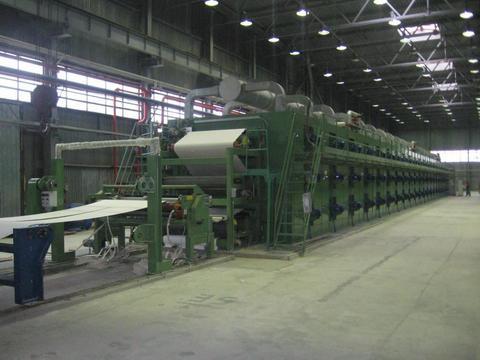 Завод по производству целлюлозы 9300 кв.м. - Фото 1