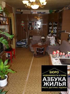 3-к квартира на Максимова 7 за 1,4 млн #2321 - Фото 2