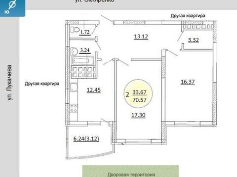Продажа двухкомнатной квартиры на улице Лукачева, 6 в Самаре, Купить квартиру в Самаре по недорогой цене, ID объекта - 320163673 - Фото 1
