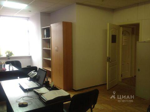 Аренда офиса, Ставрополь, Ул. Ленина - Фото 2