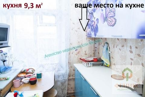 Комната 16,5 м в трехкомнатной квартире, ул.Марата д.55, центральный . - Фото 5
