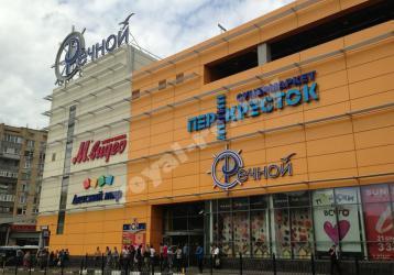 Магазины обуви у метро Речной вокзал в Москве - отзывы