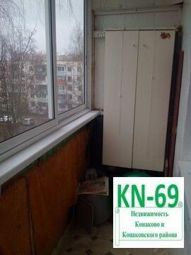 Продам 3-х комнатную квартиру в Конаково! - Фото 2