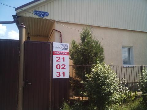 Продается дом! - Фото 1