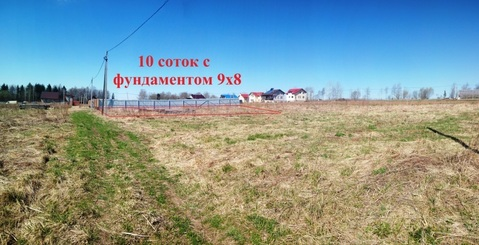 Земельный участок в Перми почти даром - Фото 4