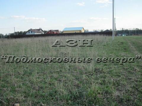 Дмитровское ш. 22 км от МКАД, совхоза Марфино, Участок 20 сот. - Фото 2