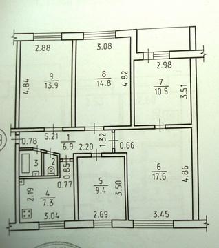 Продается 5-ти комнатная квартира по ул. Удмуртская д265-3 - Фото 1