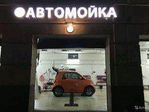 Продажа готового бизнеса, Казань, Ул. Петербургская - Фото 1